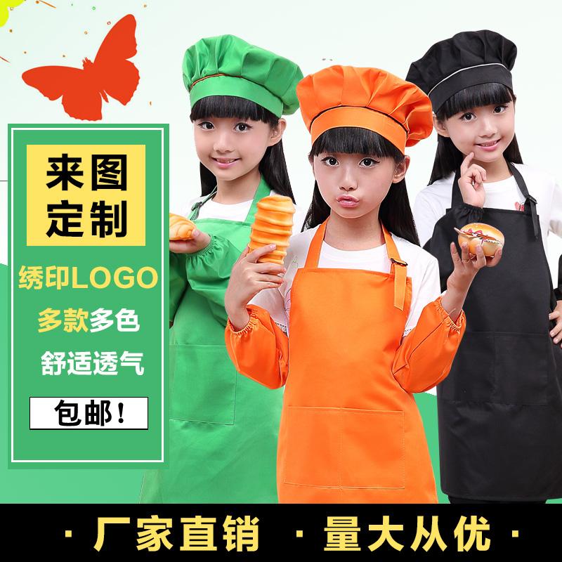 儿童围裙定制LOGO小孩画画衣幼儿园美术绘画广告diy印字定做围裙