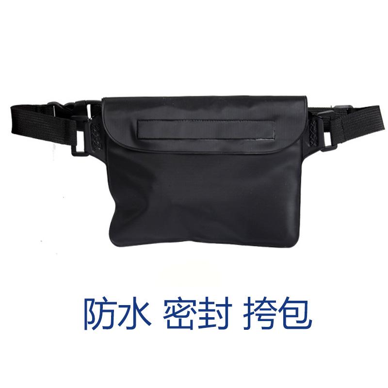 防水腰包 潛水 男女通用防水腰包大號手機防水套漂流游泳 防水袋