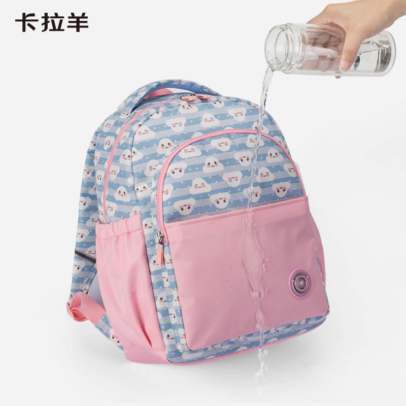 卡拉羊小学生儿童书包1234年级学生双肩包减负书包防水泼背包2789