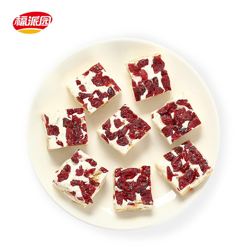 福派园手工牛轧糖棉花糖烘焙网红零食蔓越莓雪花酥饼干散装128克