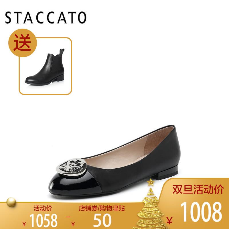 9W706AQ9 春季新款优雅低跟一脚蹬气质女单鞋子 2019 思加图
