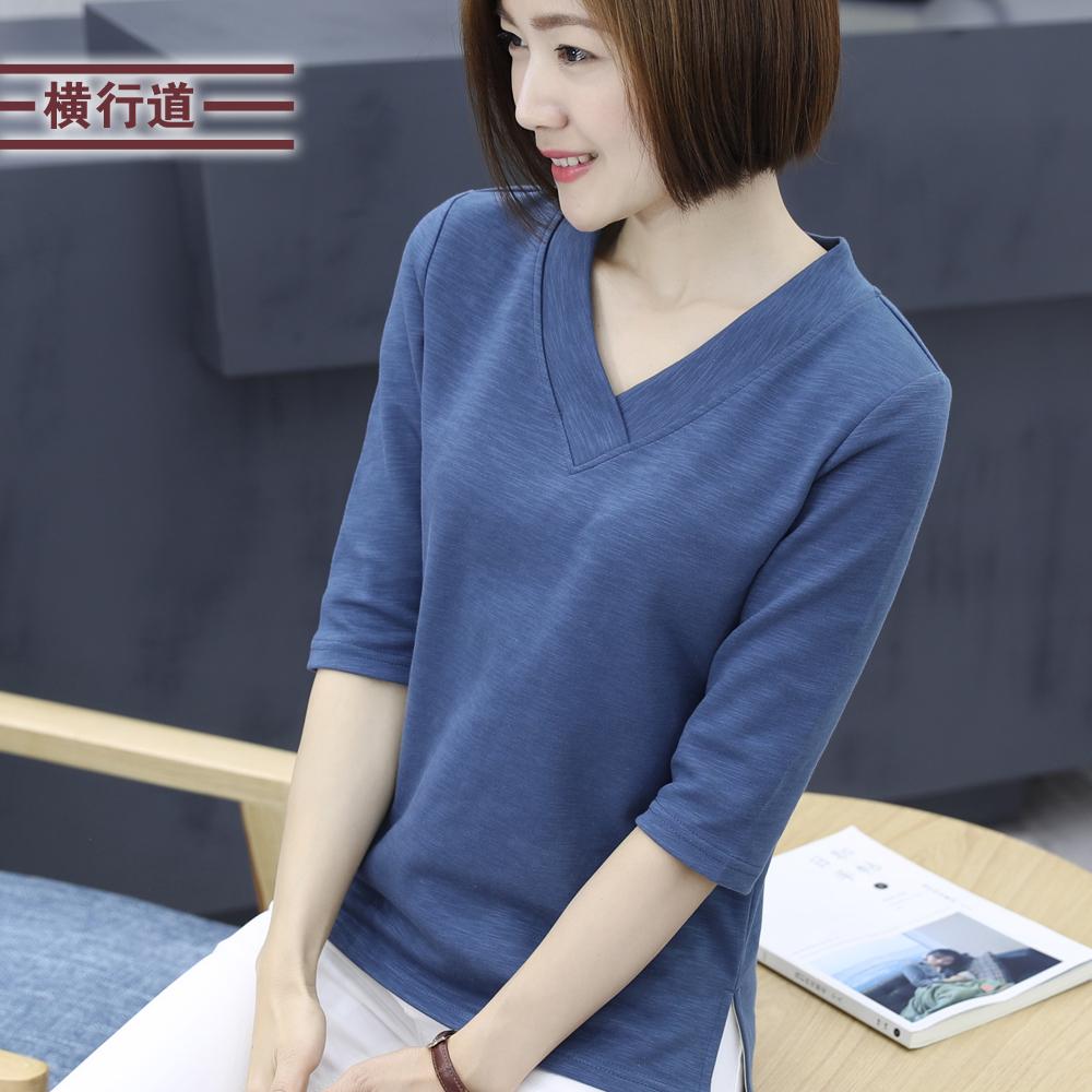 2020春装新款女装竹节棉宽松上衣服七分袖打底衫中袖v领t恤大码