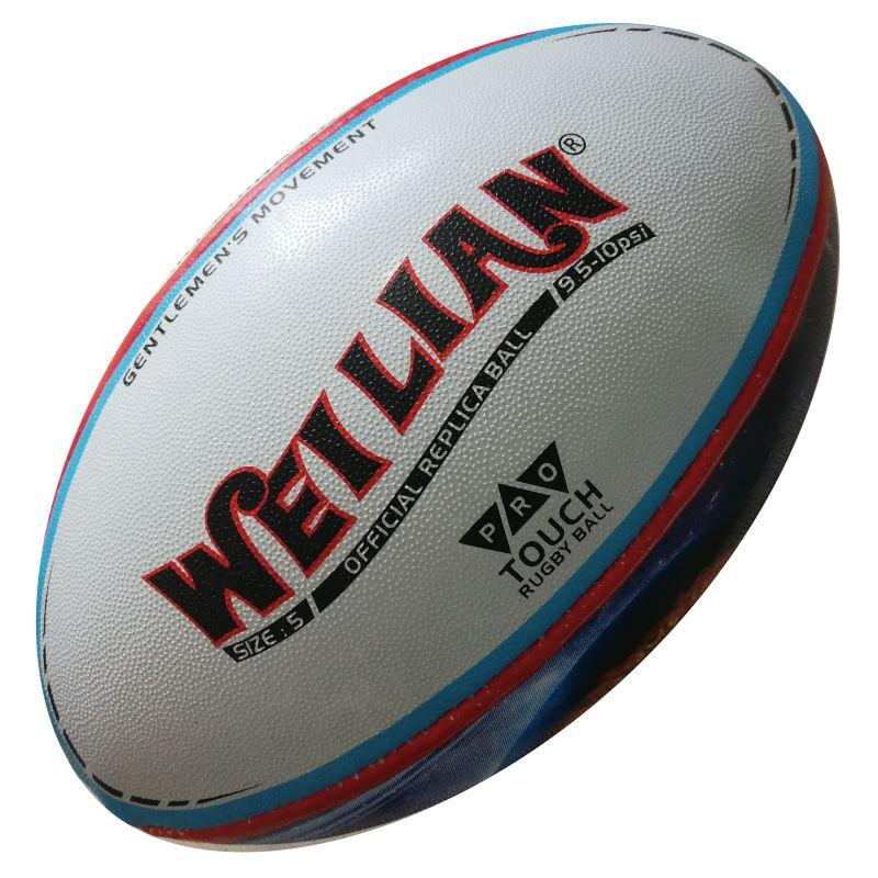 英式橄榄球 5号手缝高档比赛 WEILIAN-512 特别奉献全新上市
