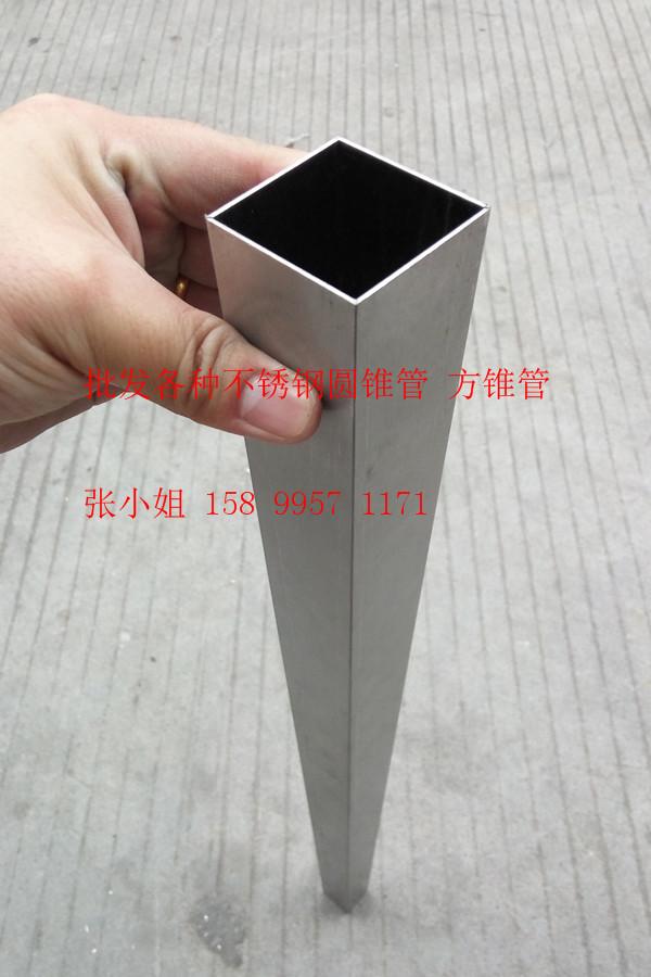 特惠定制不锈钢锥形管抛光不锈钢圆锥形管双锥形管沙发脚桌子腿管