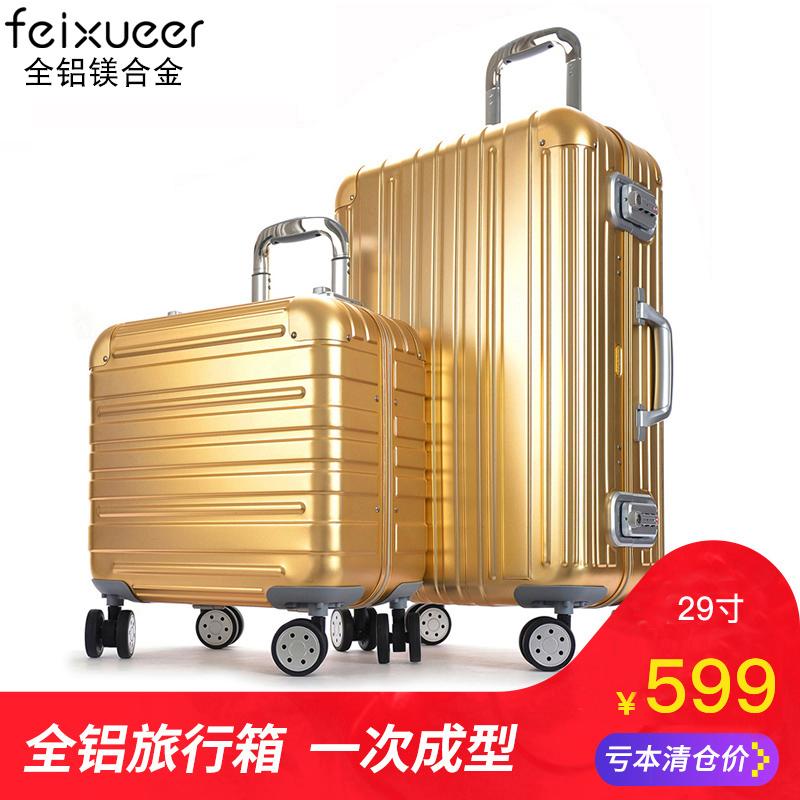菲雪兒鋁鎂合金拉桿箱萬向輪全金屬男登機箱旅行箱行李箱女密碼箱