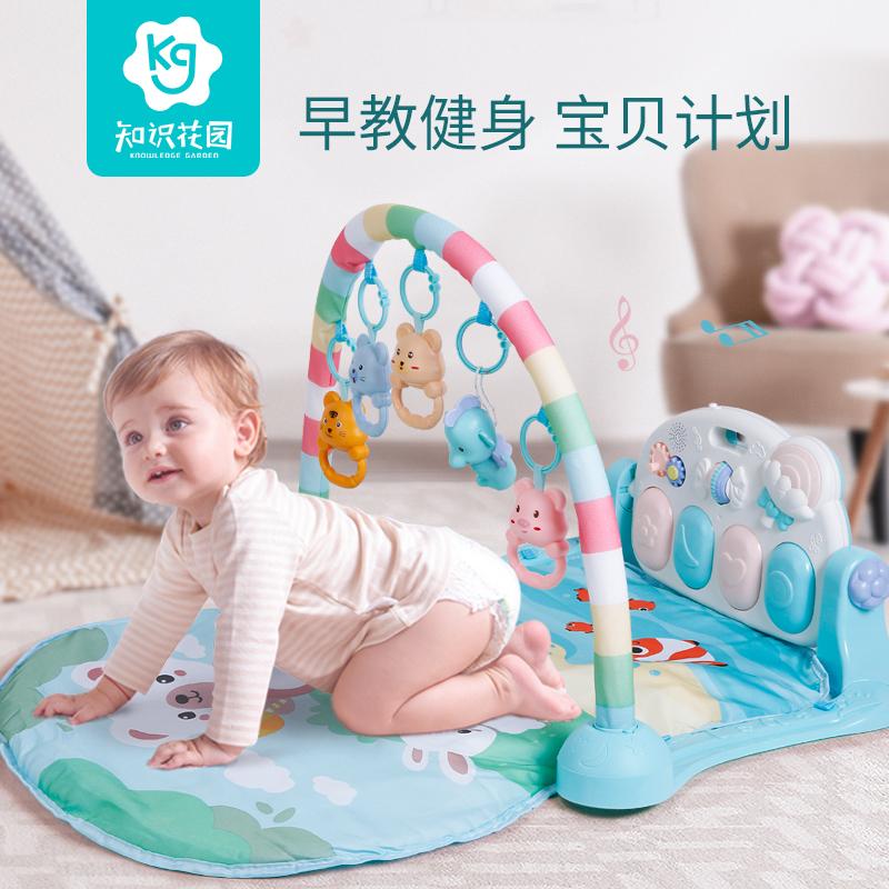 知识花园 沙滩小熊 脚踏钢琴婴儿健身架玩具 天猫优惠券折后¥59包邮(¥79-20)
