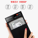 Rong Shenghui USB3.0 mobile hard disk box desktop 3.5 inch sata serial hard disk universal external mobile box