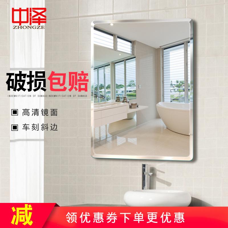 浴室镜子免打孔卫浴镜卫生间化妆镜子壁挂梳妆厕所洗手间镜子贴墙