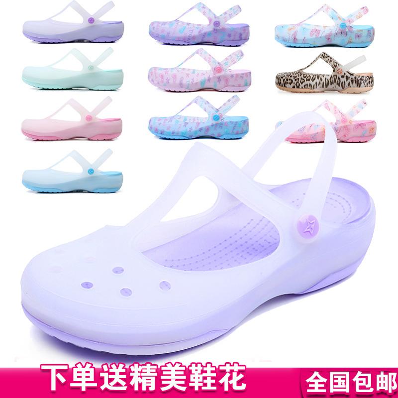 2019新款变色洞洞鞋女夏凉鞋女花园果冻韩版沙滩拖鞋防滑坡跟