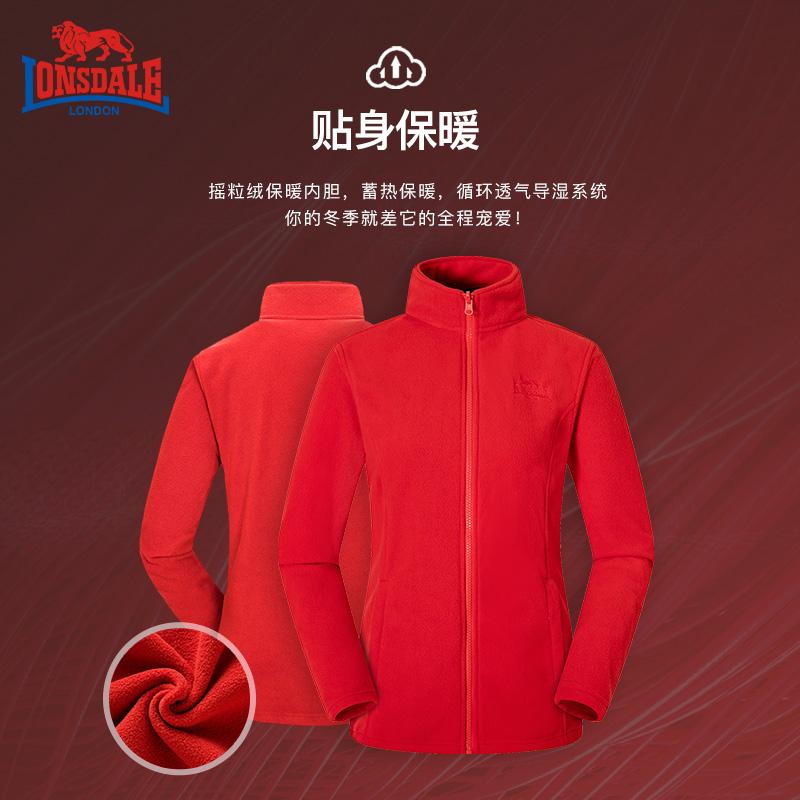 龙狮戴尔 男女款三合一 防水透气冲锋衣