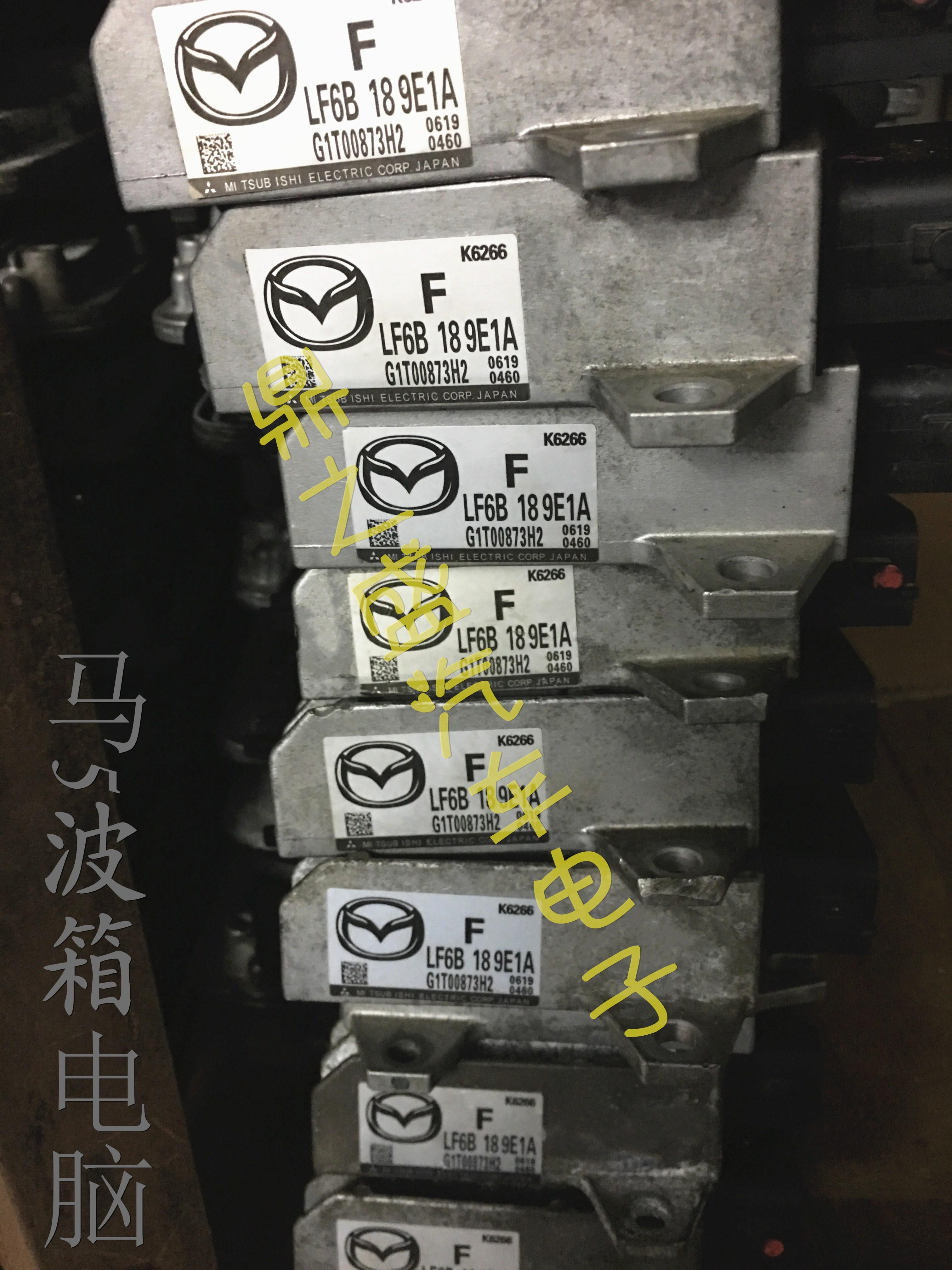 马自达5变速箱电脑 Mazda 5原装进口拆车波箱电脑板 LF6B189E1A