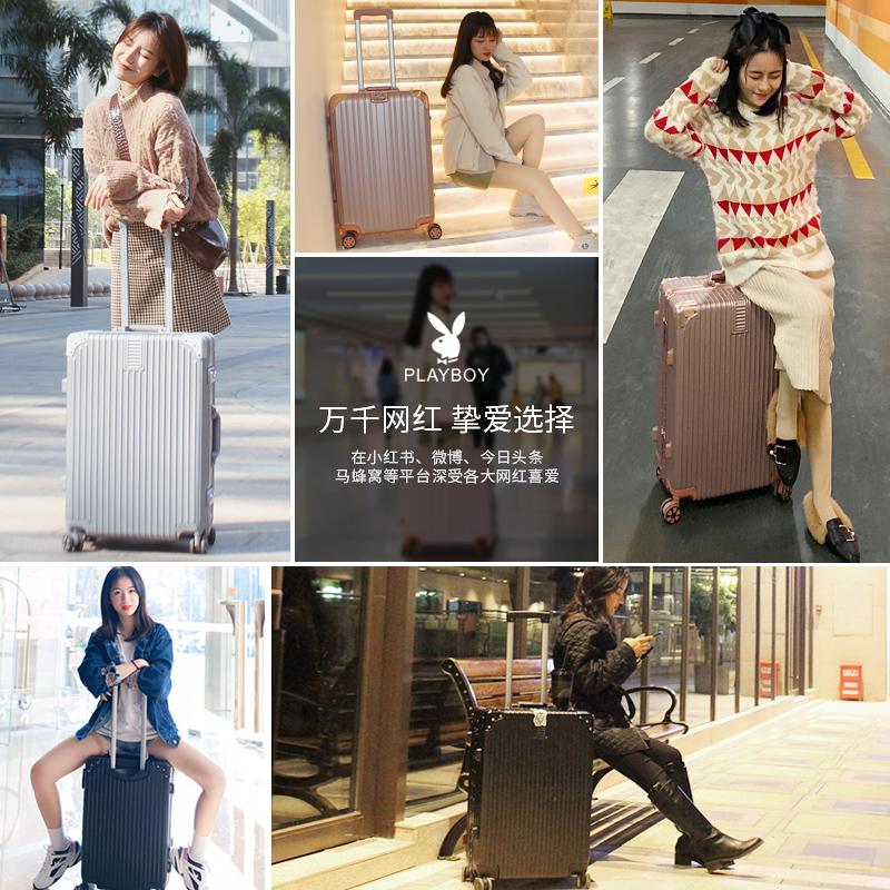 花花公子旅行箱行李箱铝框拉杆箱万向轮20女男学生24寸密码皮箱子