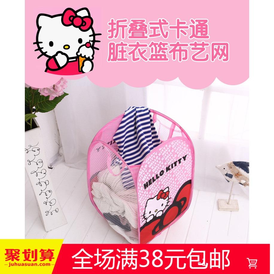 Hello Kitty 輕鬆熊卡通可愛可摺疊式髒衣籃收納籃儲物籃子洗衣籃