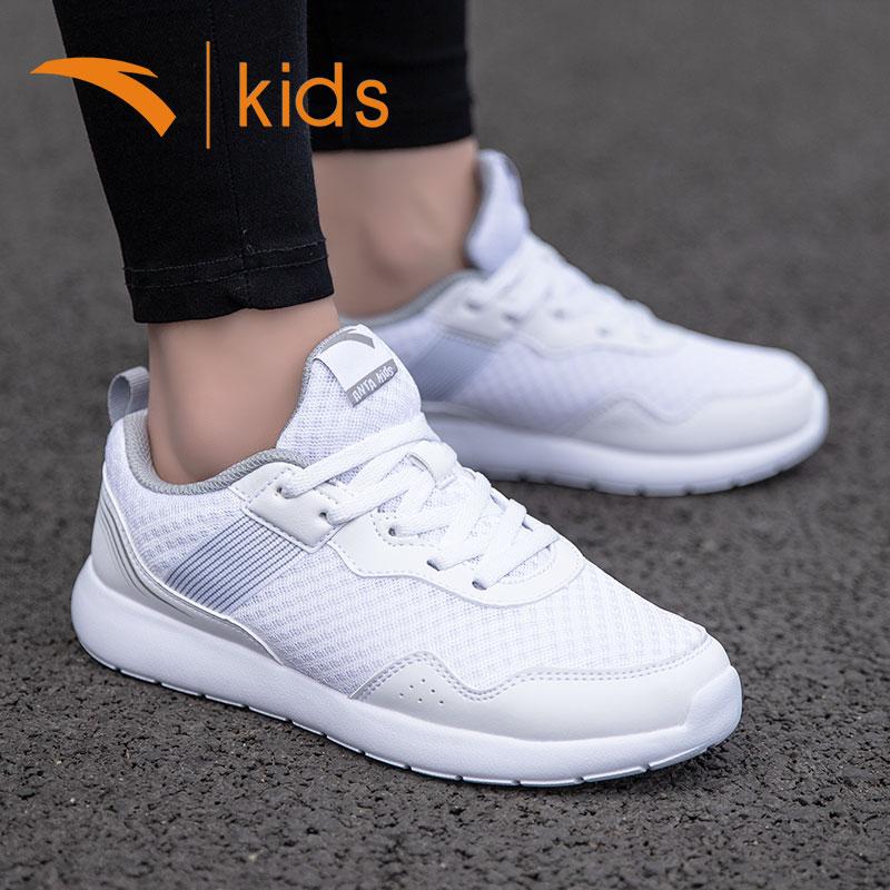 安踏童鞋儿童跑步鞋2019新款冬季运动鞋大童男鞋休闲鞋白色小白鞋