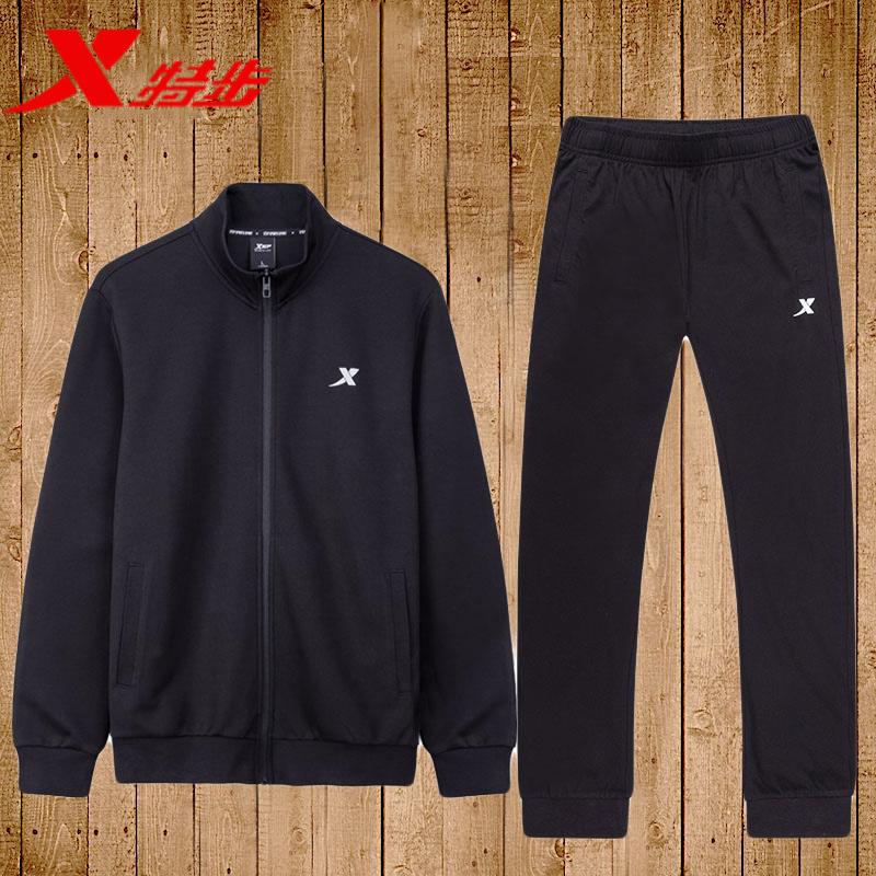 特步运动套装男2020新款秋冬季男士跑步运动服秋季休闲外套两件套