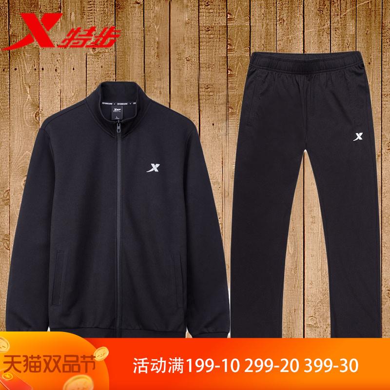 特步运动套装男装2020新款夏季官网男士跑步运动服休闲外套两件套