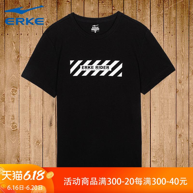 鸿星尔克短袖T恤男2020新款T恤官网旗舰男士夏季运动体恤休闲上衣