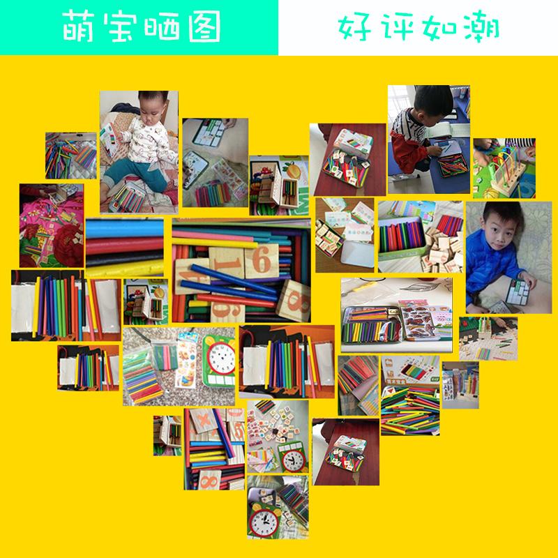 儿童数学算术教具数字棒小学生计数器学具盒数数棒算数小棒一年级