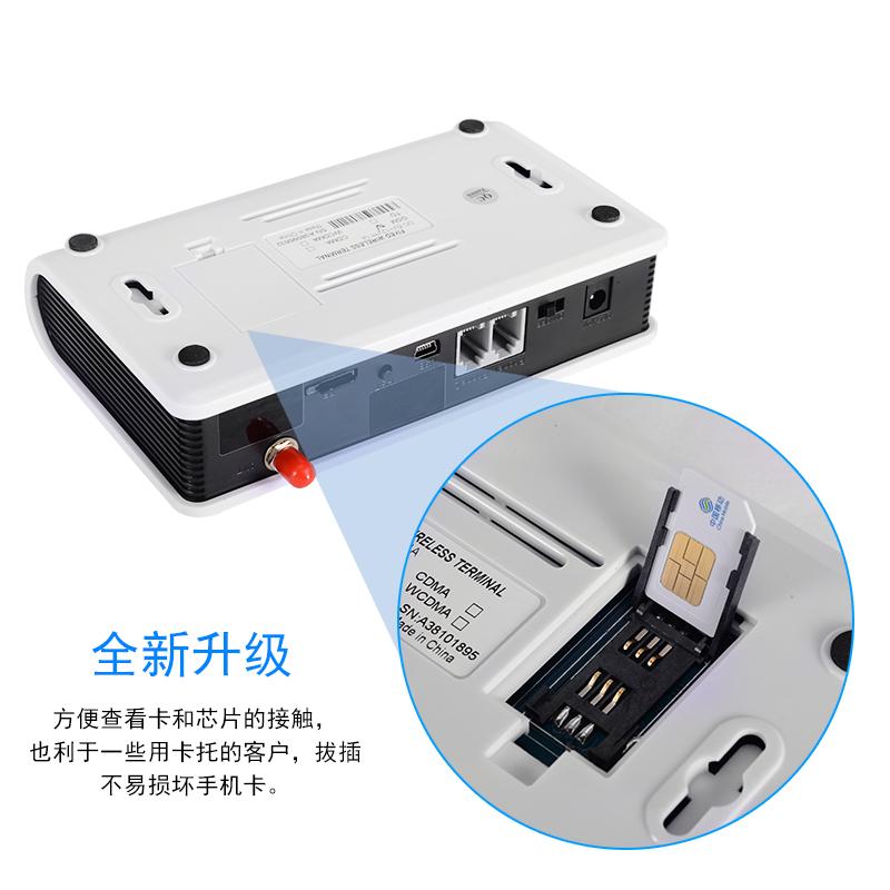 无线插卡平台转接入语音/录音盒 录音系统设备 电脑拨号 客户管理