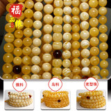 Natural amber beeswax bracelet 108 fidelity unoptimized prayer beads necklace raw ore round beads men and women