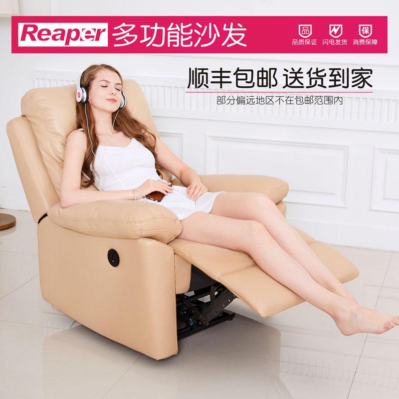能可躺懒人电脑沙发椅