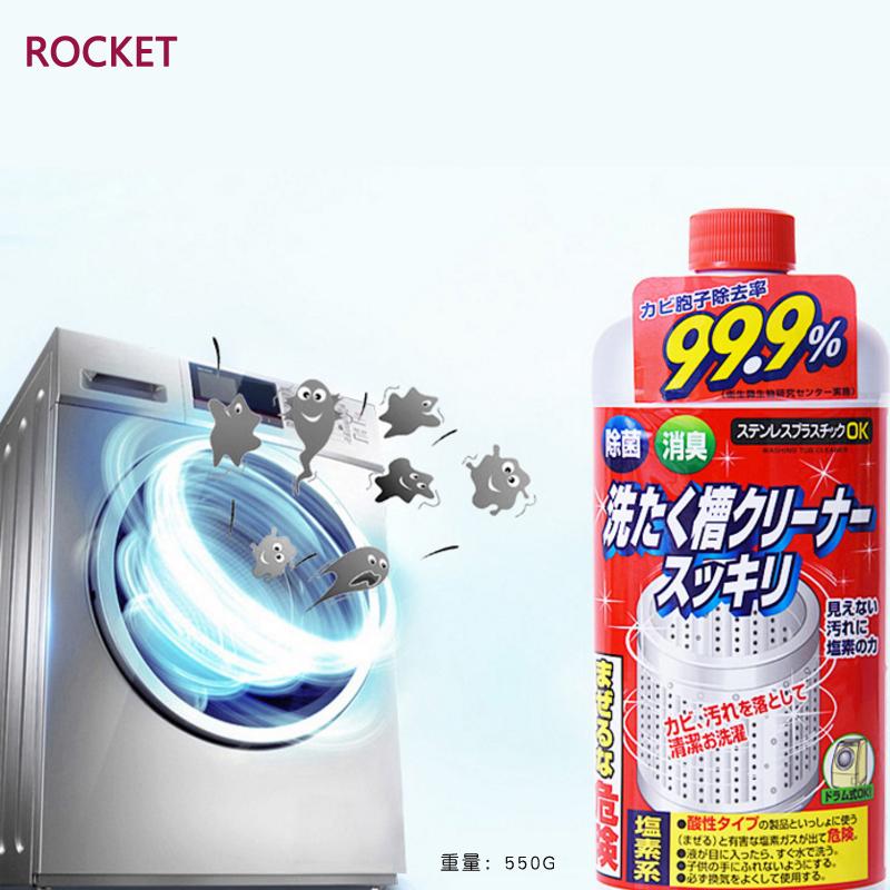 日本原裝進口洗衣機內槽清潔劑清洗液滾筒波輪通用清潔去汙除垢劑