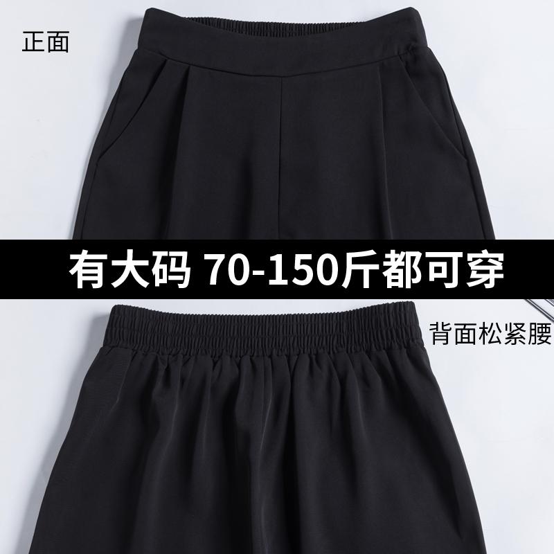 雪纺哈伦裤女休闲九分裤子2019新款春秋宽松西装萝卜高腰阔腿女裤