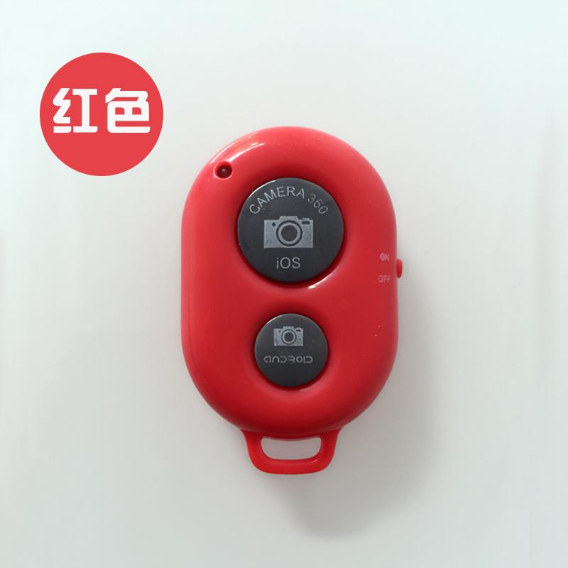 手机自拍蓝牙遥控器苹果美图t8无线远程照相控制拍照按钮杆神器m6