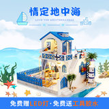 Large male and female friends gifts handmade diy house assembled model villa eight music box gift vibrato