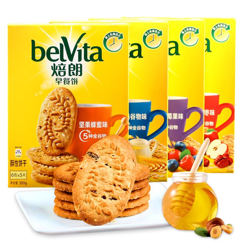 亿滋焙朗早餐饼300g谷物粗粮酥性饼干坚果蜂蜜牛奶红枣莓果味点心