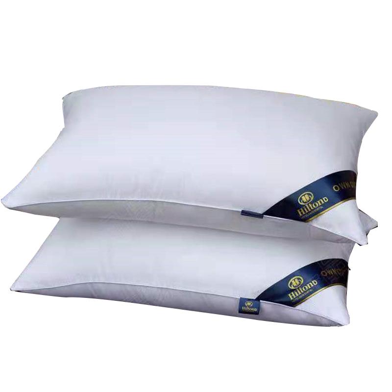 希爾頓酒店枕頭單人護頸椎助睡眠不塌陷雙人枕芯一對裝家用整頭男