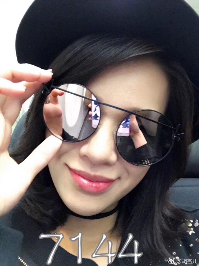 新款欧美潮款箭头太阳镜时尚明星网红同款装饰墨镜大框圆形眼镜潮