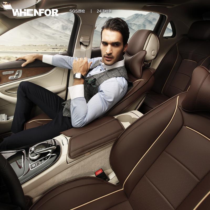 汽车坐垫适用宝马5系525li530li奥迪q5l冠道x3x5昂科威glc260座垫