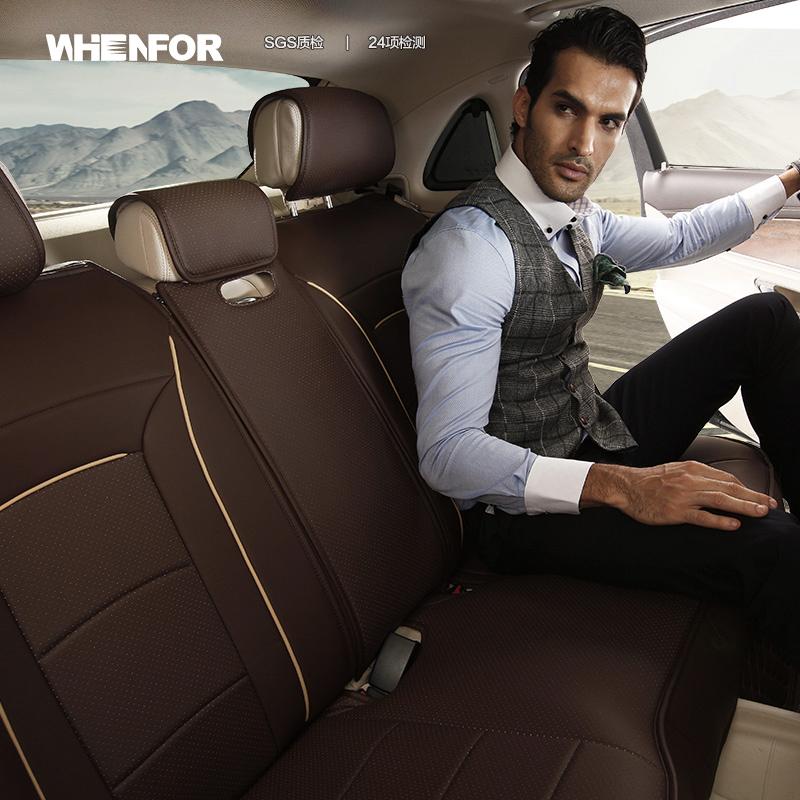 汽车坐垫适用宝马5系525li530li奥迪q5蔚来es8 es6昂科威x3x5座垫