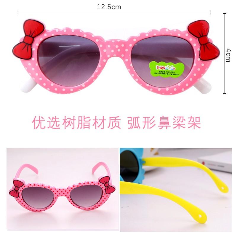 儿童眼镜潮时尚墨镜太阳镜宝宝男童女童可爱卡通玩具太阳眼镜配饰