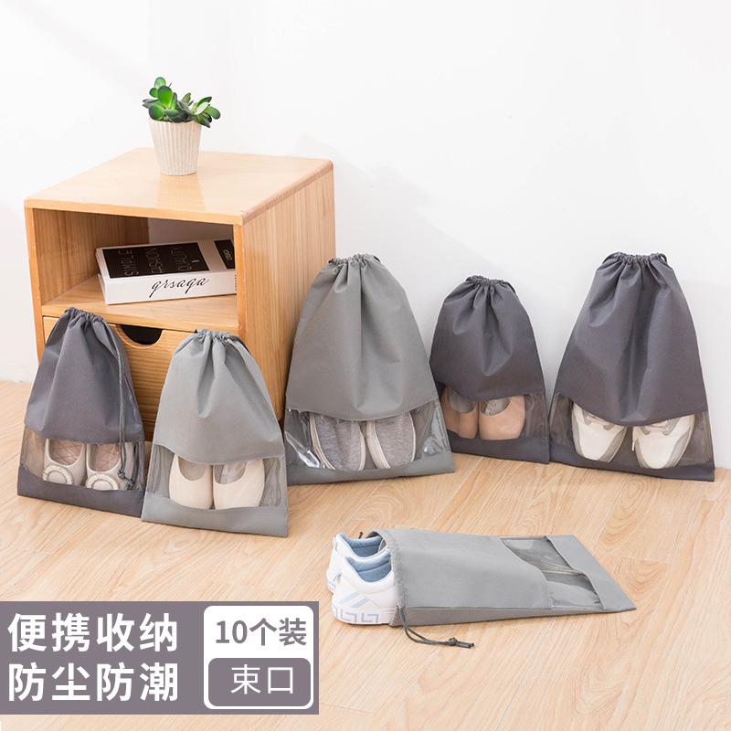韓式旅行防塵防水無紡布收納鞋袋透明可見束口抽繩鞋包10個裝