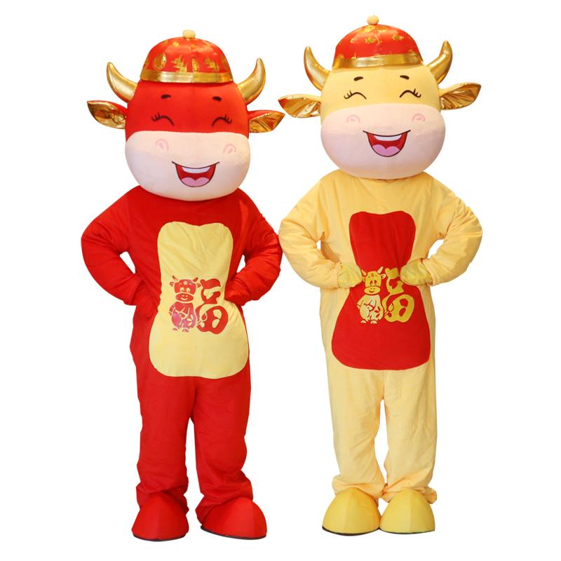 牛年卡通人偶服装财神牛玩偶服套装成人行走公仔服表演道具头套牛