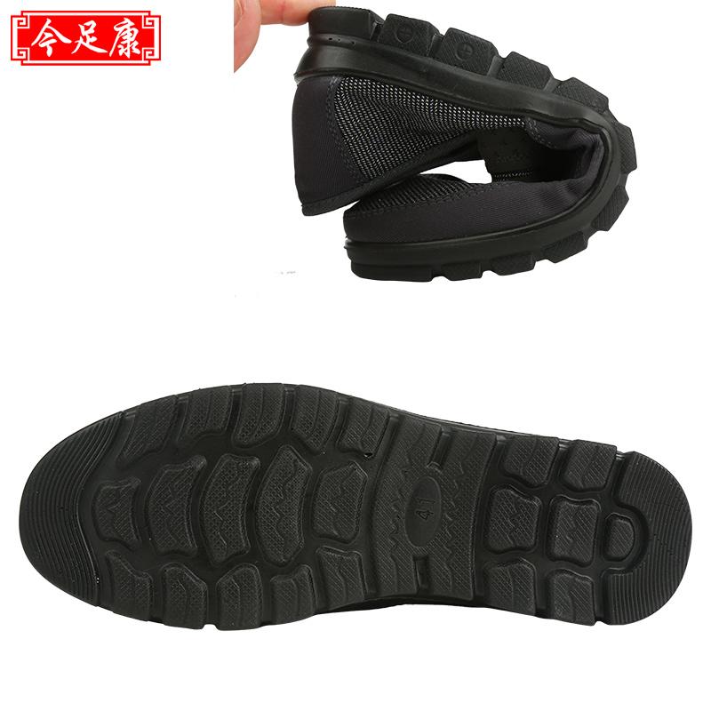 老北京布鞋男休闲鞋秋中老年老人鞋大码软底防滑爸爸鞋老年人鞋子