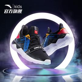 安踏男大童鞋子2019秋季新款儿童一脚蹬鞋舒适休闲跑鞋学生运动鞋