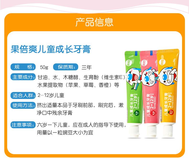 纳诺儿童防蛀牙膏可吞咽3-6-12岁换牙期宝宝小孩儿童牙刷牙膏套装