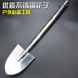 Gardening flower gardening ripper tool stainless steel shovel shovel shovel small outdoor agricultural pointed shovel shovel digging up tree