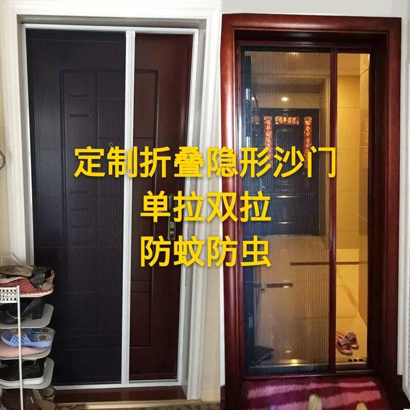 定制隐形折叠纱窗纱门风琴式铝合金推拉式纱窗门防盗门防蚊虫沙门