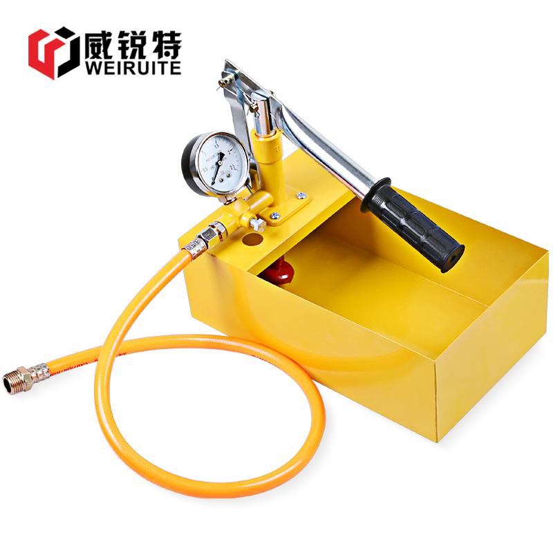 威锐特手动试压泵ppr自来水管道地暖打压机水管测压手提式压力器