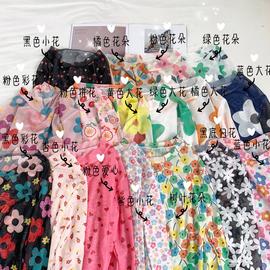 2020夏季新款花朵防晒长袖T恤女薄款网纱打底衫泫雅风同款上衣潮