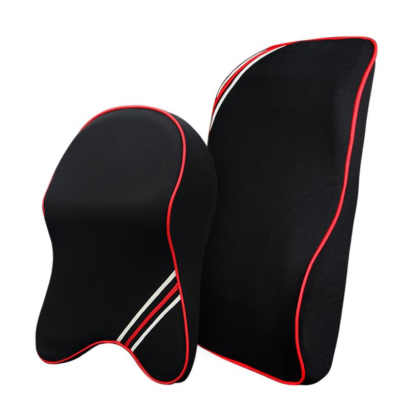 大头枕汽车用品四季记忆棉护颈枕部脖子腰靠枕车内载椅背垫套一对