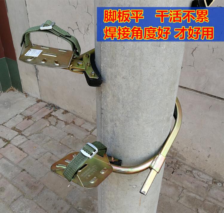 电线杆脚扣爬杆器国标新款电工脚扣配件水泥杆电信路灯杆铁鞋加厚