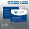 免费设计|公司特种纸彩色名片制作印刷高档商务创意卡片定做双面