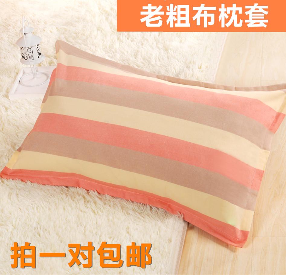 老粗布枕套加厚单人枕套枕头套48*74全棉枕套 拍两个包邮