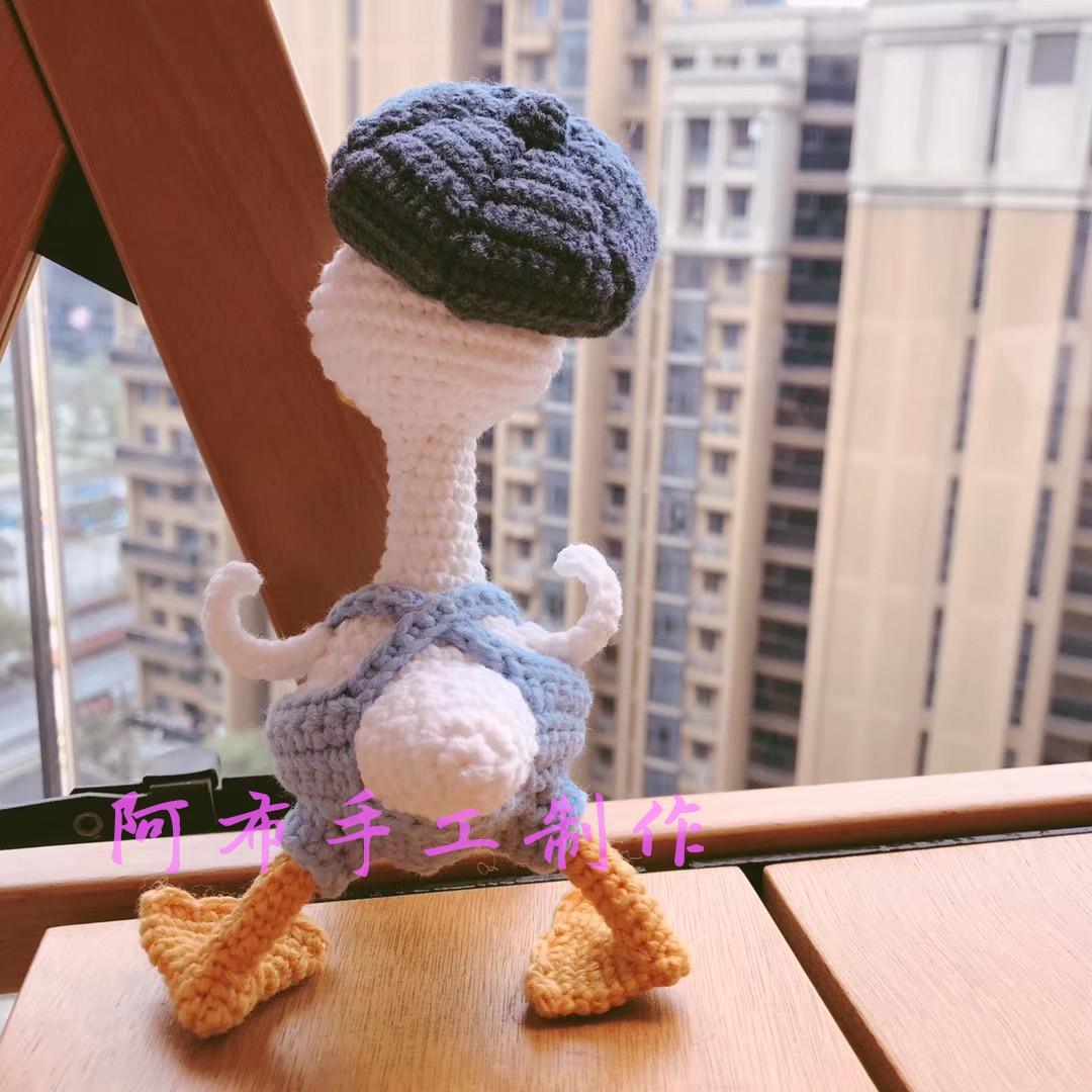 成品歪脖子鹅玩偶钩针玩偶定制钩针娃娃手工编织情侣礼物宝宝玩具