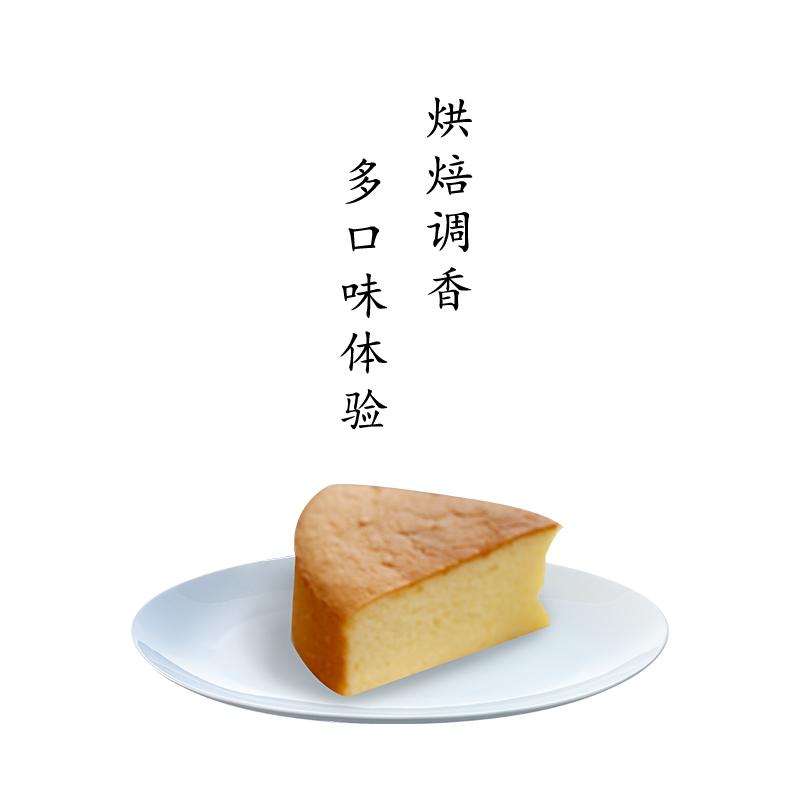 【瑞娜香草精油28ml】进口香草蛋糕面包增香香料烘焙食用甜品原料优惠券